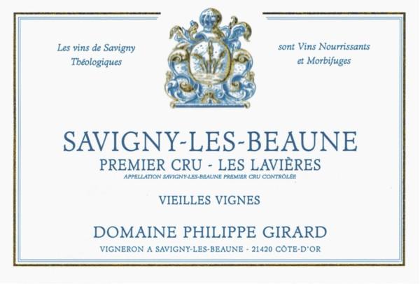 French Red Burgundy Wine, Domaine Philippe Girard 2012 Savigny-les-Beaune Premier Cru Les Lavières
